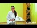 Приглашение на прием к косметологу Оздоровительный центр Ось Мира в Анапе