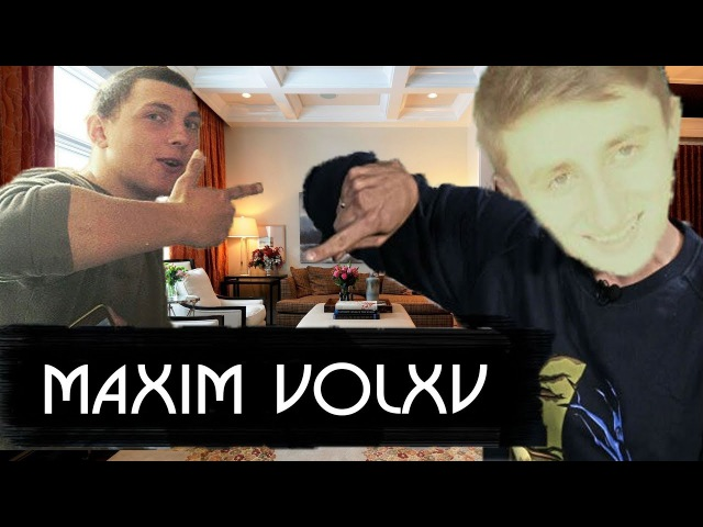 Maxim Volxv (Максим Шклярский) - о Амазинге, своей жизни, ГА Коляда