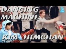 HIMCHAN THE DANCING MACHINE PPearl ღ