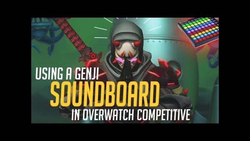Using a Genji Soundboard in Overwatch Competitive Overwatch Trolling