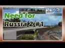 Need for Russia 2 1 Обзор Игры Прохождение Простой Гонки на Волжанке © Let's play Летспле