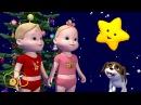 Мультики для детей малышей Песенка про ёлочку Масик и Рождество Новая серия