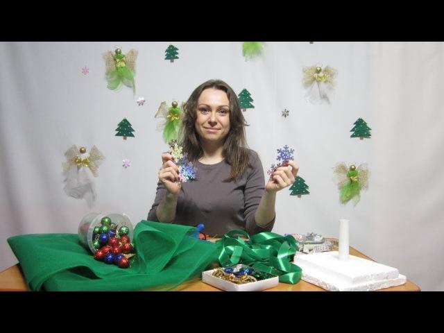 Мастер Класс как сделать Большую Новогоднюю Ёлочку из ФАТИНА! VIP Ёлочка DIY лайфхак