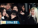 [SHINee 종현 발인] 소녀시대·슈퍼주니어·샤이니 멤버들 하염없이 눈물 흘러  (JONGHYUN, Girls' Generation, SUPER JUNIOR)
