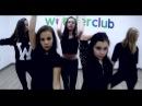 Wunder Dance Club GUNS DONT SHOOT by Polina Komarova