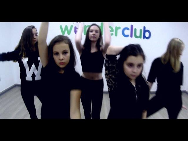 Wunder Dance Club GUNS DONT SHOOT by Polina Komarova смотреть онлайн без регистрации