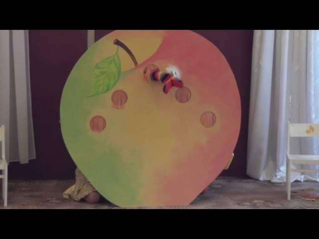 Осенний утренник Сценка Яблоко и червячки