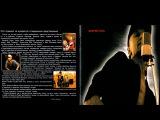 Gaina (Валерий ГаинаТриоKRUIZ) -2006- Снова Твой (CD, переиздание 2007, CD-Максимум CDM 0607-2705)
