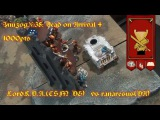 Эпизод№38 Dead on Arrival 4. LordK.D.A.(DG) vs ranaresus(DA)