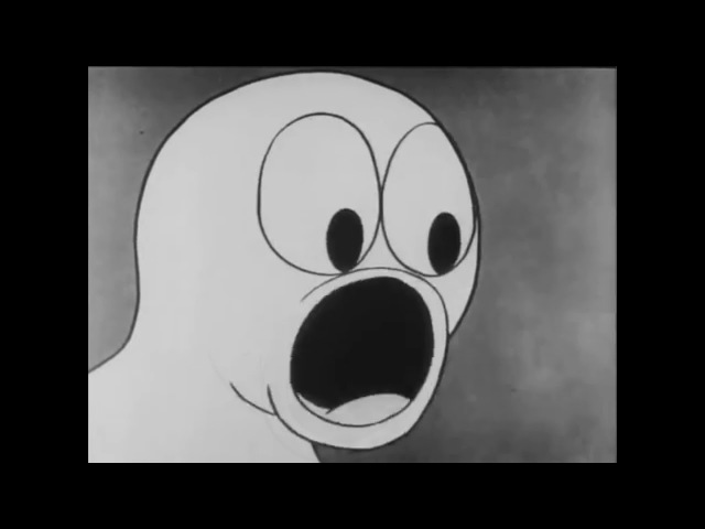 GHOSTEMANE VENOM 1930
