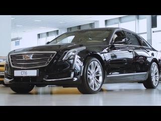 Тест Драйв Cadillac СТ6