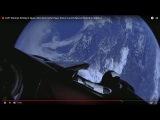 Илон Маск. Разбор полётов. Есть ВОПРОСЫ!!