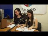 Студенти-журналісти 2-го курсу підготували радіопрограму до Дня української пис...