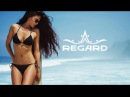 The Best Of Vocal Deep House Music Nu Disco Summer 2017 - Mix By Regard