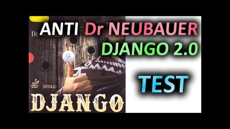 Test DR NEUBAUER Django 2 0 mm в игре на счет on RED BLACK Kazak D blade