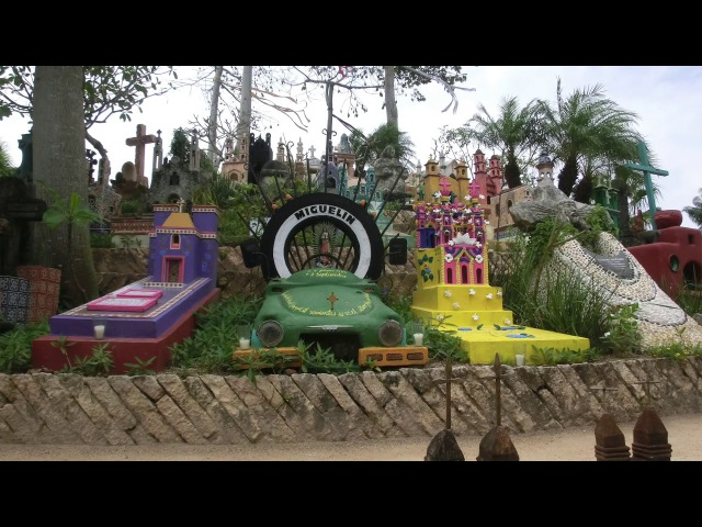 Георгий Дмитриев - царство Богини Смерти в Раю. Путешествие по Мексике
