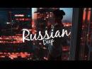 Bassile x Ally Kristally Air Izzamuzzic Remix
