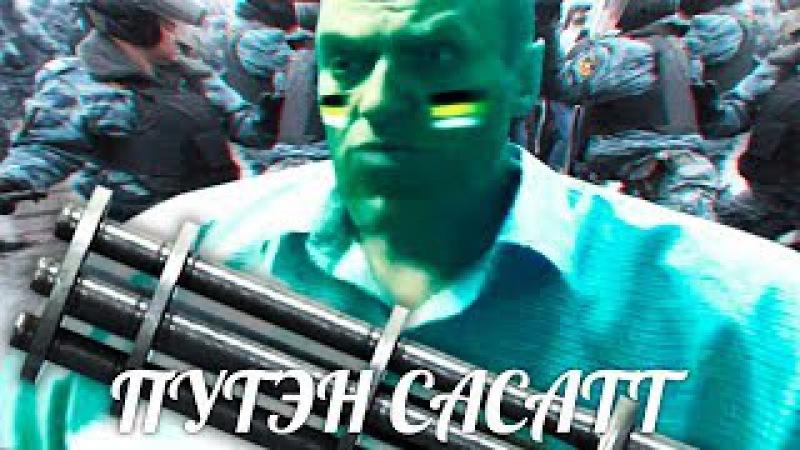 Нэвэльный вышел из тюрьмы и разъебал власть | Навальный RYTP 2