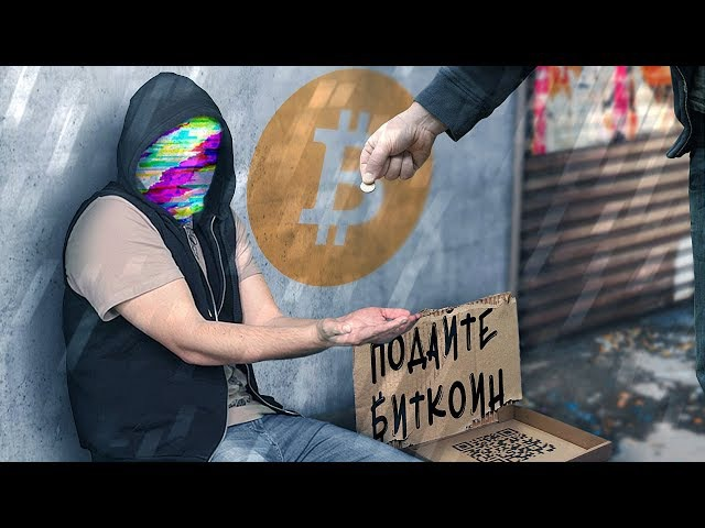 ХАКЕРСКАЯ БЛАГОТВОРИТЕЛЬНОСТЬ [netstalkers]
