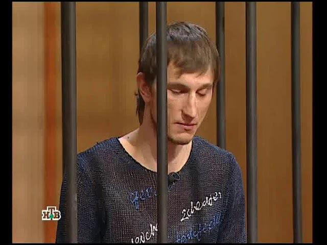 Суд присяжных. Убийство в театре (НТВ, 2008)