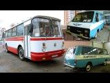 Обзор автобуса ЛАЗ 695Н + РАФ 22038