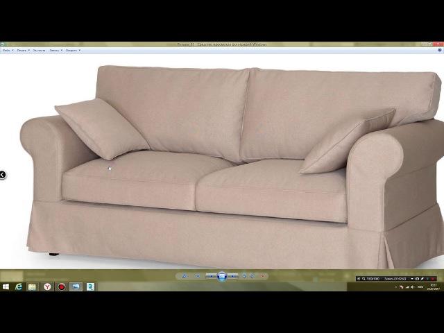 Моделирование дивана в 3d max. Часть 3. Детализация и развертки