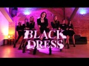 [1theK Cover Contest] CLC (씨엘씨) - BLACK DRESS cover by New★Nation