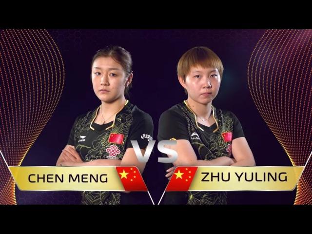 Chen Meng vs Zhu Yuling (ITTF GRANDFINALS 2017) GIRLS FINAL