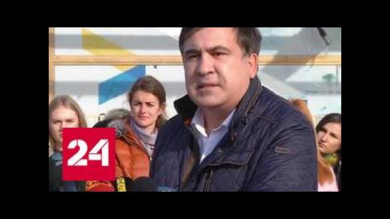 Лишенного украинского гражданства Саакашвили ждут следователи Грузии