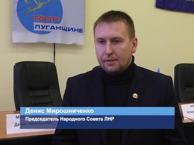 ГТРК ЛНР Открытие первичного отделения ОД Мир Луганщине на Алчевском металлу