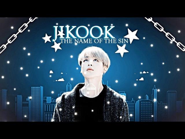 Jikook | the name of the sin 罪の名前 | [au] ☆彡