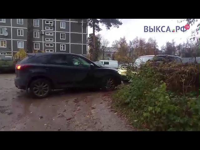 Выкса.РФ: Пьяный водитель «Мазды» устроил массовое ДТП водворе