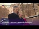 Ингушетия.Мурат Зязиков открыл памятную доску Сергея Капицы