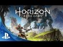 Horizon Zero Dawn 2 Уроки выживания