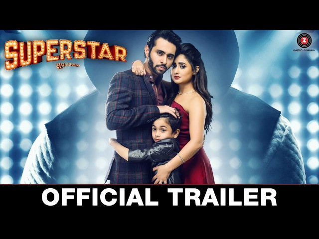 Superstar - Official Trailer | Dhruvin Shah, Rashami Desai Arvind Vegda