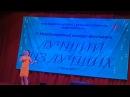 Юлия Плескач Детство это я и ты II Международный заочный вокальный конкурс NEW STAR