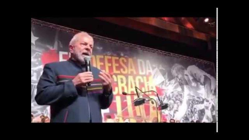Ex-presidente Lula Discursa para artistas e intelectuais em ato de apoio a ele no RJ