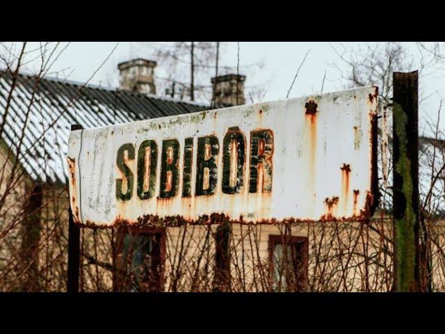 Собибор. Предательство памяти