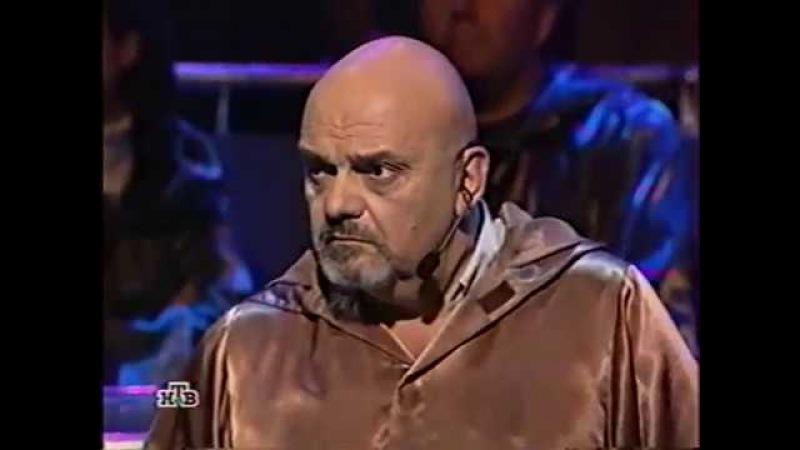Своя игра. Корконосенко - Подольный - Калашников (24.11.2002)
