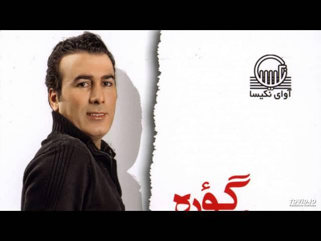 Rahim Shahriyari - Sana Gora