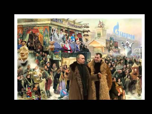 Александр Новиков Страна всеобщего вранья