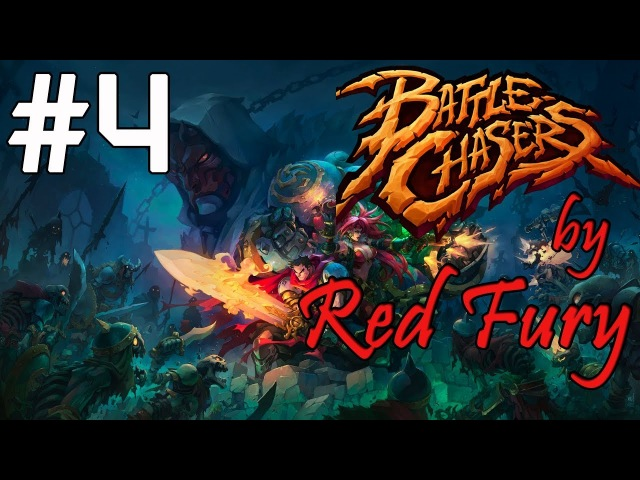 Прохождение Battle Chasers - Часть 4: Ловушки и бандиты