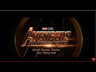 Avengers: Infinity War | Hindi Teaser Trailer Promo | In Cinemas April 27, 2018