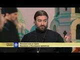 Отец Андрей Ткачев Монашеская история. Поучение о Последних временах
