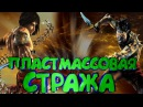 Prince of Persia the Two Thrones Баги Ляпы Приколы