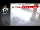 Следователи выясняют обстоятельства и причины схода снега с крыши здания на женщину с ребенком
