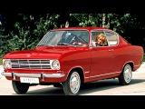 Opel Kadett Coupe B '1965–70