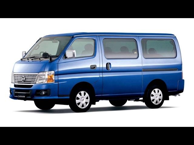 Nissan Caravan E25 '2005–