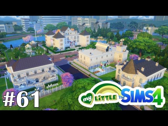 Экскурсия по законченному центру Кантерлота - My Little Sims (Кантерлот) - 61