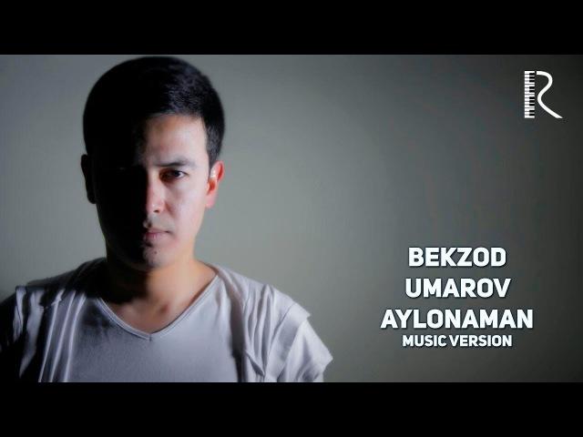 Bekzod Umarov - Aylonaman | Бекзод Умаров - Айлонаман (music version)